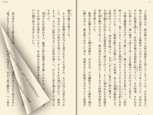 FuyuNoHi.jpg