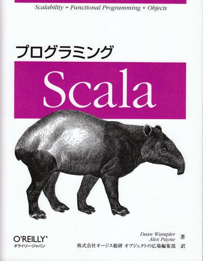 ProgrammingScala.jpg