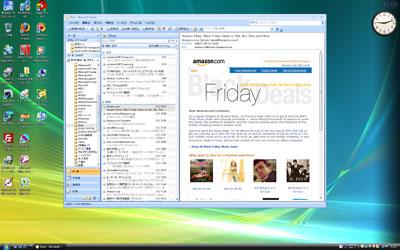 VMware_20081127_1_t.jpg