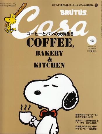 casa_coffee.jpg