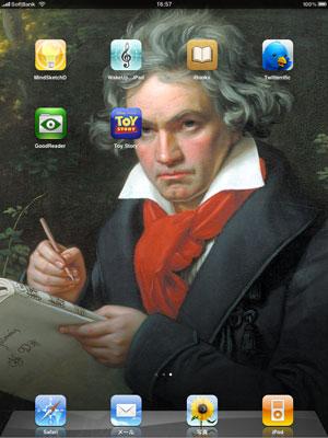 iPad20100704.jpg