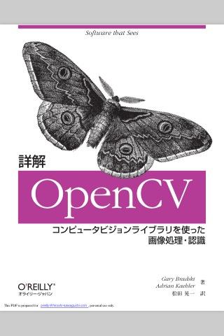 iPhone-PDF-20091221-1.jpg