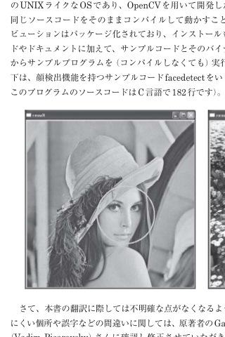 iPhone-PDF-20091221-3.jpg