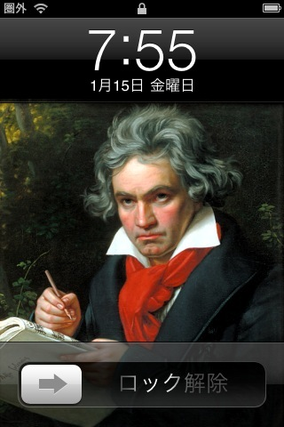 iPhone_Beethoven_20100115.jpg