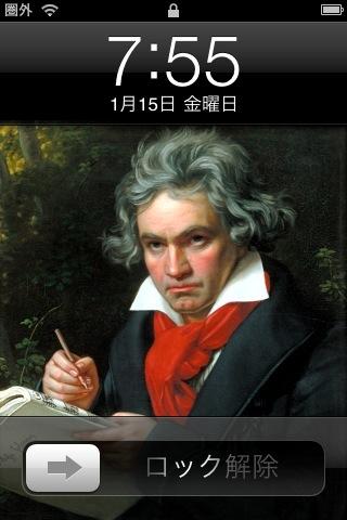 iPhone_Beethoven_20100115.jpg