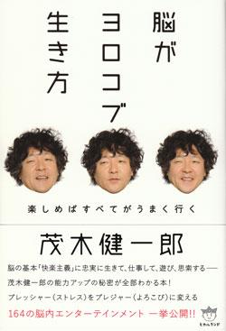 nougayorokobu.jpg