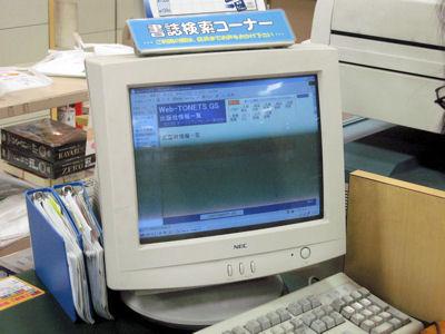 books-retrieve20080226.JPG