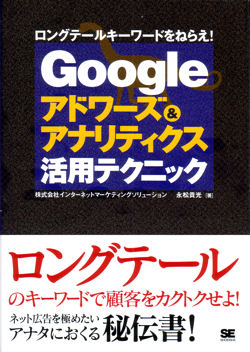 googleadwords.jpg