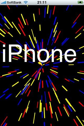 iphone_capture_20081008_2.jpg