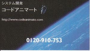 magnet20081012.jpg